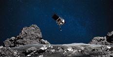 rumsonde på vej til at lande på asteroide