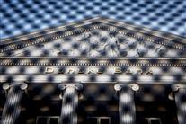 facade på bygningen der huser danske bank