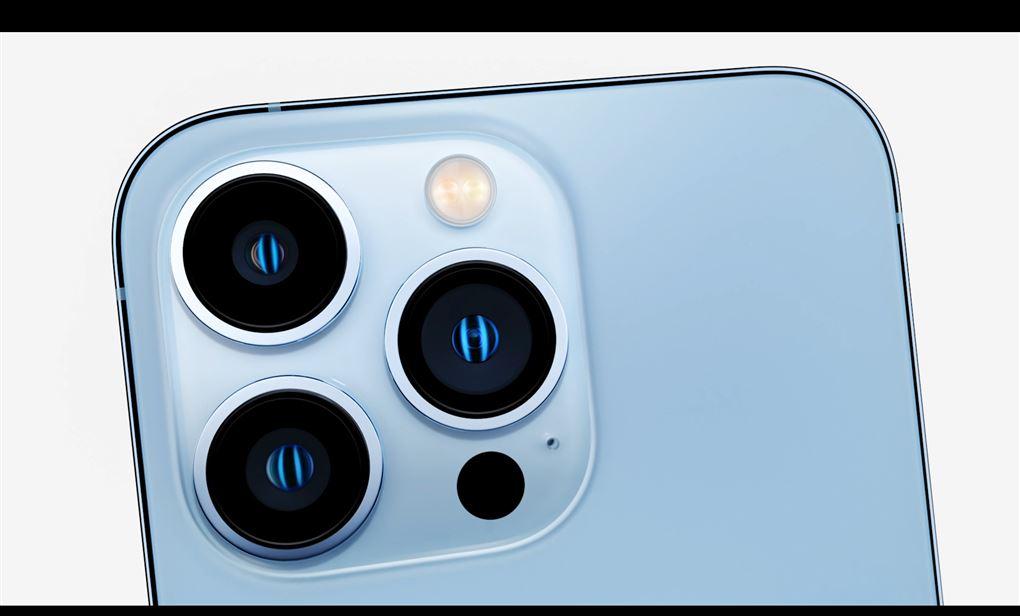 et udsnit af en iPhone