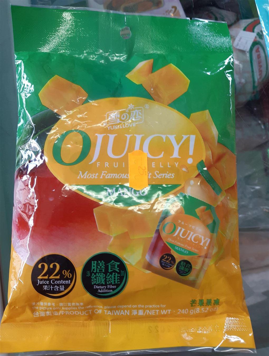 En pose med mango vingummierne denne pose er med orange etikette.