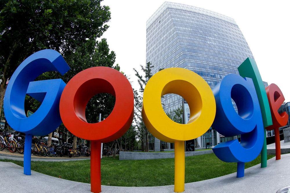 Googles hovedkvarter